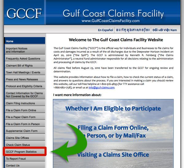 Gulf Coast Claims Facility2