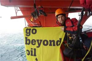 go beyond oil greenpeace gulf of mexioc oil spill