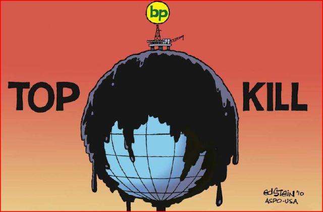 Top_Kill gulf of mexico oil spill globe