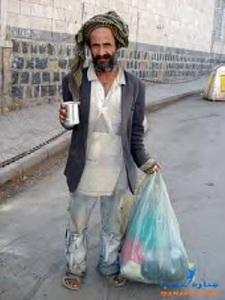 Saudi Arabia Poverty