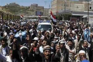 Sanaa University Protests