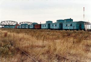Gibson Train Yard Hammond